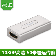 Green for hd mi extender for end to end meters hd mi connector