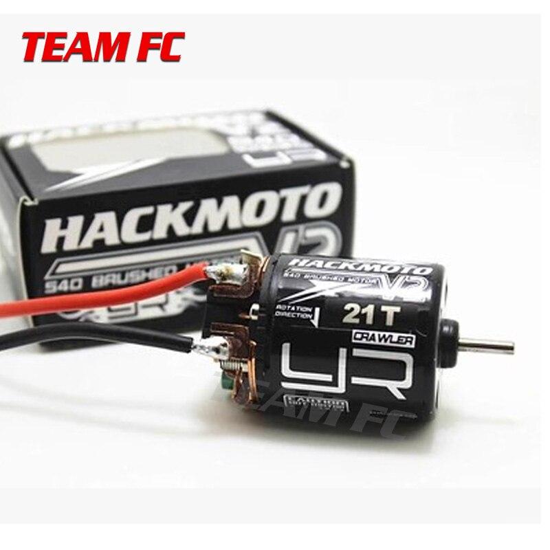 YEAH RACING 21 t 35 t 45 t 80 t cepillado Hack motor 540 para RC 1/10 Rock Crawler 4WD vehículo F117 RC piezas F117