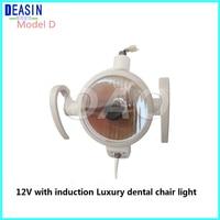 Halogen lamp model D Dental chair accessories dental chair light halogen lamp for dental unit