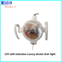 Halogen lamp model D Dental chair accessories dental chair light halogen lamp for dental unit