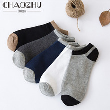 CHAOZHU Mens socks 5 Pairs Mixed Colors Ankle Length cotton casuals Socks Spring Summer Absorb sweat Boat Low Cut Male sets sox