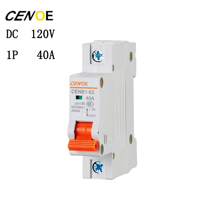 the most ideal electrocar battery protector circuit breaker dc 1P DC 120V 40a dc breaker with short circuit overload protection 10pcs 10a circuit breaker overload protector switch fuse