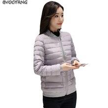 2017 New Fashion Winter Jacket Woman Short Outerwear Warm Jackets F Parka Cotton Female Parkas Women's Jacket Q873