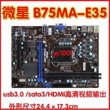 original motherboard for MSI B75MA-IE35 DDR3 LGA 1155 board for 32NM 22NM  H61 Desktop motherborad Free shipping