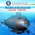 Carga inalámbrica de control remoto mini-submarino submarino lanza juguetes de los niños, aerodeslizador barco de control remoto barco
