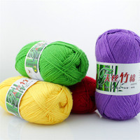 PanlongHome 50g 6 Shares Fine Yarn Soft Natural Bamboo Cotton Hand Knitting Yarn Baby Crochet For