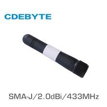 TX433-JZ-5 433MHz SMA-J interface 50 Ohm impedance less than 1.5 SWR 2.0dBi gain high-quality omnidirectional antenna