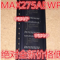 5pcs Lot New MAX275AEWP MAX275 SOP 20 Active Filter