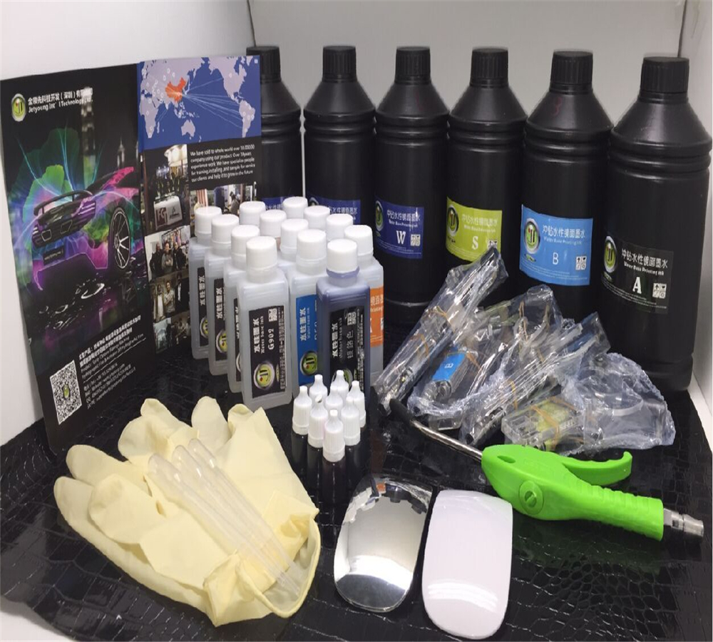 Free shipping Jetyoung Spray Chrome Plating small Trial kit metal plastic mirror paint and chrome chemical sample kit