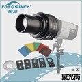 Adearstudio NO00D фотографических принадлежностей оборудования прожектор Bowens крепления кольцо-адаптер студия флэш-строба