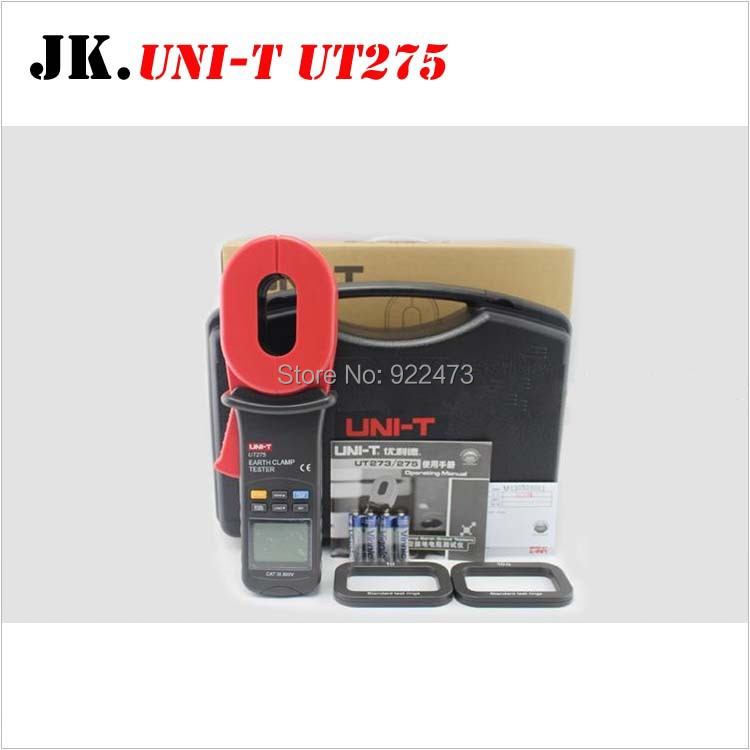 P250 UNI-T UT275 clamp earth resistance tester Ground Resistance Tester Digital clip-on grounding resistance tester earth resistance tester se ar4105a se ar910a