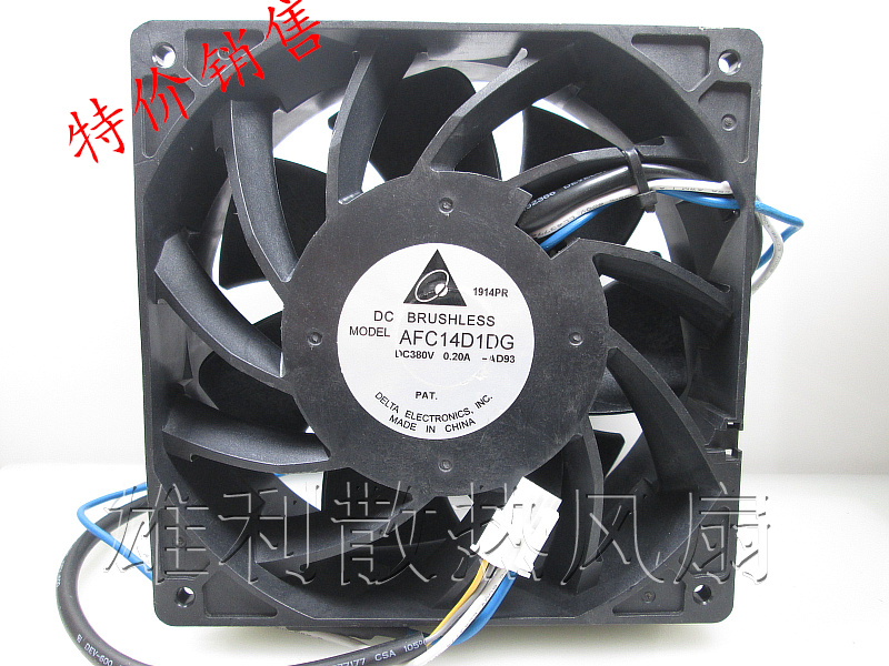 Free Delivery.14cm Server Fan 380V AFC14D1DG 14CM 380V 0.20A free delivery nozzle 253 433 512 kong