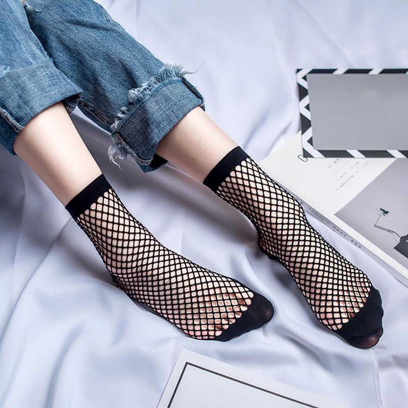 Mujeres señoras Casual estilo delgado calcetines cortos de verano de malla hueca calcetines Anti-gancho FS0376