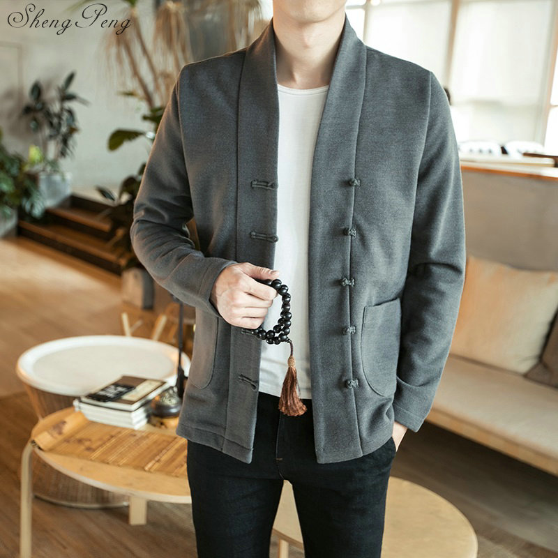 Traditional Chinese Clothing For Men Chinese Jacket Chinese Traditional Men Clothing Oriental Clothing Shanghai Tang Q005