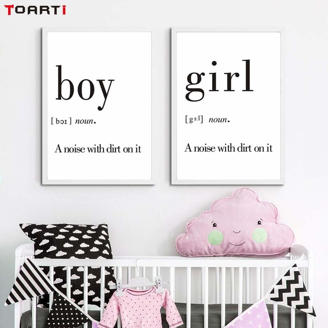 Funny Quotes Girl Boy Wall Art Poster Printsfor Children Kids