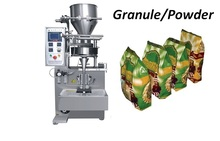 High Speed 5g Sugar Stick/stick Coffee Granule Packing Machine-cashback