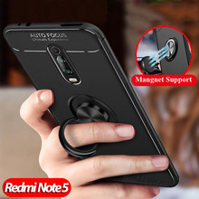 ALLORUS Magnetic Case Redmi Note 5 7 Pro Cover Silicone Car Phone Holder Ring Shockproof Kickstand