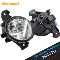 Buildreamen2 For Nissan Pathfinder 2013 2014 Car H11 4000LM LED Bulb Right + Left Fog Light Daytime Running Light DRL 12V
