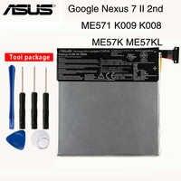 Batterie d'origine ASUS haute capacité C11P1303 pour ASUS Google Nexus 7 II 2nd ME571 K009 K008 ME57K ME57KL