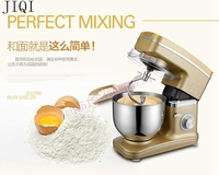 5L Food Mixer Blender 1000W Automatic Egg Mixer Household Commercial Cook Machine Small Stirring Dough Kneading
