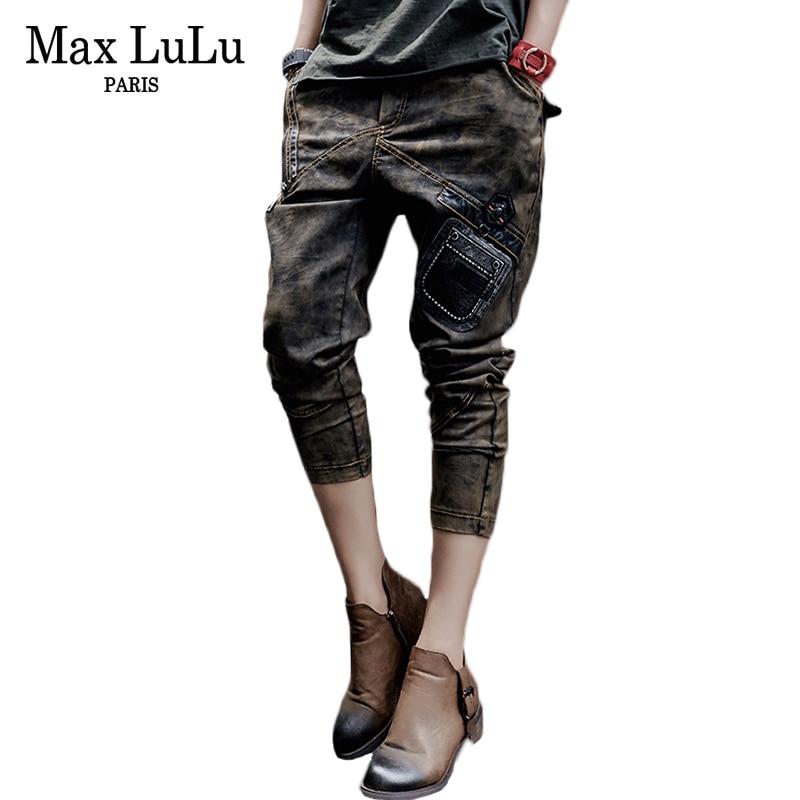 Max LuLu 2017 Vintage Tie Dye Korean Designer Womens Ripped Jeans Loose Zipper Harem Pants Military Woman Denim Elastic Trousers denim zipper hollow worn stiletto womens sandals