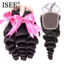 ISEE الشعر البرازيلي فضفاض موجة حزم مع إغلاق 100% ريمي الإنسان الشعر حزم مع إغلاق 3/4 حزم الشعر مع إغلاق