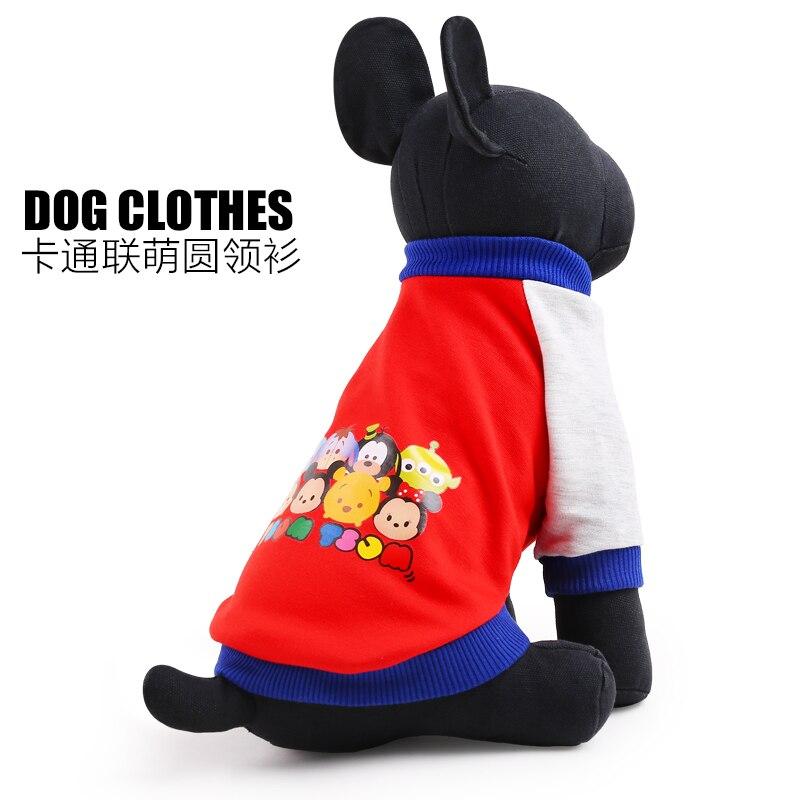 2017 nueva venta entera para mascotas ropa para perros perro de dibujos animados