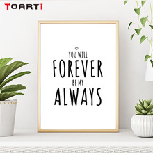 You Will Forever Be My Always Canvas Paintings Posters Prints Wall Art Pictures For Living Room Home Decoration Unframed