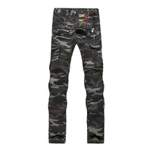 2015 Korean Fashion Mens Slim Feet Biker Jeans Military Camo Green Stylish Zipper Pockets Patchwork denim pants