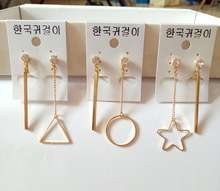 Geometric circular clip on earrings star triangle fashion temperament female non pierced ear clip