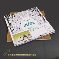Totoro Coloring Book Secret Garden Style For Relieve Stress Kill Time Graffiti Painting Drawing Book