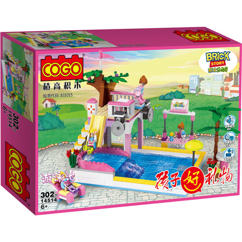 Girl Series COGO Building Block Action Figure Swimming Pool  Ice Cream Shop Assembly Mini Bricks Diy Educational Girl Toys 14513 cogo 13351 military building block sets armoured fighter helicopter 400pcs educational diy bricks toys