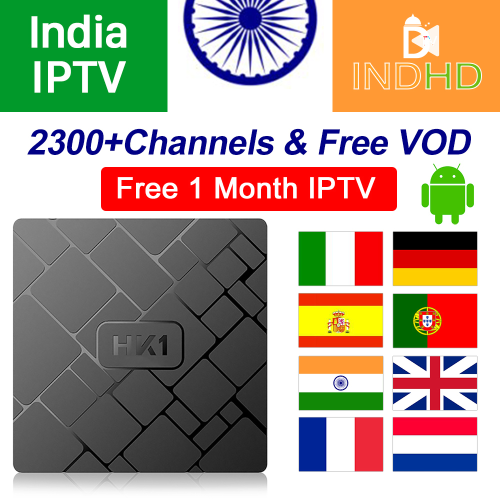 India IPTV HK1 Android 7.1 Smart tv Box 2GB 16GB IPTV Italy Indian Pakistan Africa France Arabic IP TV EX YU Turkey Germany IPTV-in Set-top Boxes from Consumer Electronics