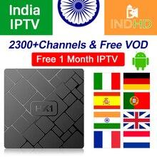 Indie IPTV HK1 Android 7.1 Smart tv Box 2GB 16GB IPTV włochy indyjski Pakistan afryka francja arabski IP TV EX YU turcja niemcy IPTV