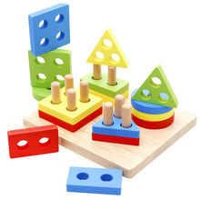 SAGACE Sorting, Nesting & Stacking toys baby toys Children play Education Wooden geometric blocks 19Apl3(China)