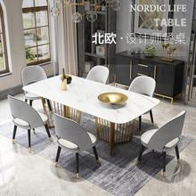 Высокий обеденный стол с белым мраморным верхом и 6 стульев