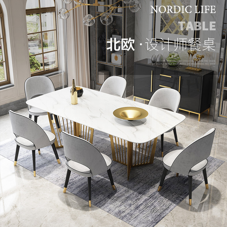 High Dinner Table With White Marble Top And 6 Chairs