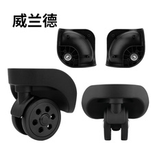 Luggage repair wheel Universal wheel mute  Left Right pull rod box  rolling repaire casters  wheel password fold suitcase wheels