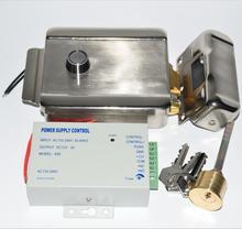 Metal Electric Gate Door Lock Secure Electric metallic Lock Electronic Door Lock for Video Intercom with power adapter