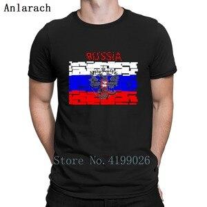 Russia Art Design Gift Idea T