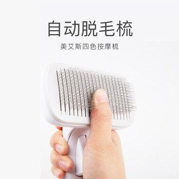 Slicker Brush for Dogs  1