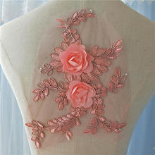6 pieces Pink 3D Flowers Lace Applique Unique Bridal Wedding Gown Embroidered Applique with Rhinestone 8 Colors
