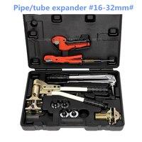 Расширитель труб 16 32 мм трубы расширяет набор инструментов PEX 1632 Водостоки инструмент