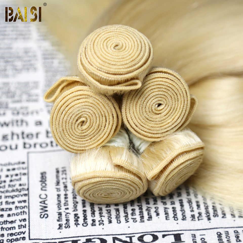 BAISI бразильские виргинские волосы прямые 613 # светлые Цветные Волнистые волосы 1 шт. длинные 28 30 32 34 дюймов Бесплатная доставка