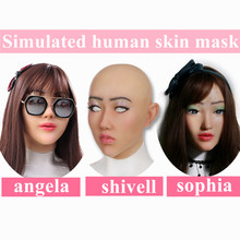 Artificial Simulated Face Silicone Women Human Skin For Men To Be Crossdresser Masquerade Halloween Fake Breast Forms