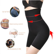 Seamless Slim Shapewear Tummy Control Panties Women Slimming Waist Trainer Postpartum High Waist Abdomen Body Shaper Underwear
