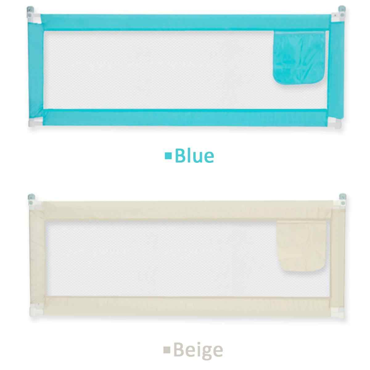ใหม่ 1.5-2m Blue/Beig ทารกแรกเกิดรั้วความปลอดภัยยามปรับเตียงเตียงเด็กทารกกระเป๋า Playpen เตียงเด็ก Guardrail Crib Rail