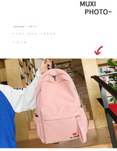 Fashion 2019 Backpack Women Preppy School Bags For Teenagers Female Nylon Travel Girls