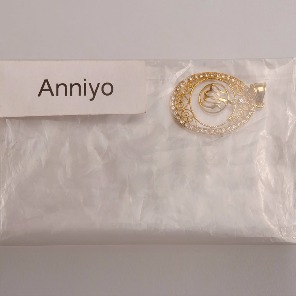 Image 5 - Anniyo gold color islam allah necklaces