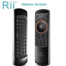 2016 Новый Оригинальный Rii мини i25 2.4 ГГц Air Mouse Дистанционного управления с Английский Клавиатура для Samsung Smart TV Android TV КОРОБКА